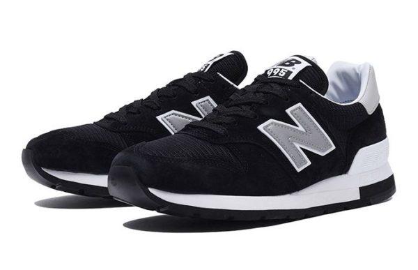 New Balance 995 черно-белые (40-44)