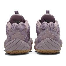 Adidas Yeezy Boost 500 фиолетовые (35-39)