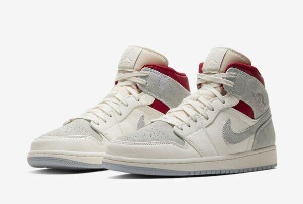 Nike Air Jordan 1 Mid Sneakersnstuff 20th бело-серые с красным кожа-нубук мужские (40-45)